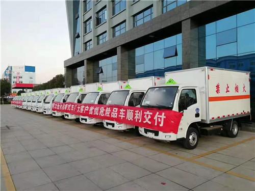 乐投国际米兰俱乐部危货厢式运输车