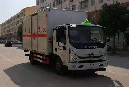 乐投国际米兰俱乐部福田厢长4.1米易燃液体厢式运输车