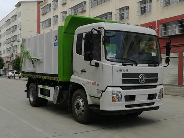 乐投国际米兰俱乐部东风天锦对接式垃圾车