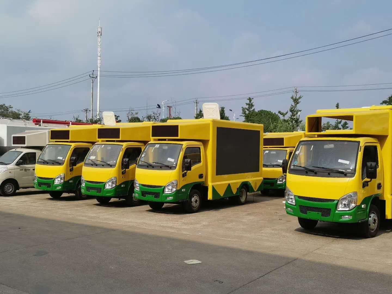 53台跃进小星福乐投国际米兰俱乐部宣传车,首批8台已完成,准备付交