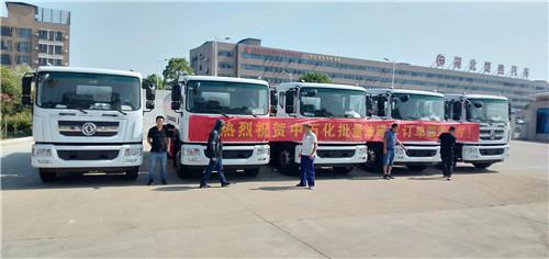 热烈祝贺中石化批量油罐车订单圆满交付!