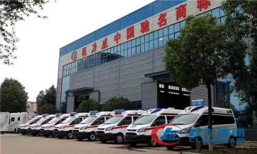 程力精品救护车闻名遐迩广受欢迎。