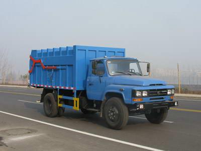 东风尖头8吨对接式垃圾车