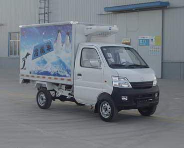 重庆长安最小的冷藏车|货厢2.7米冷藏车