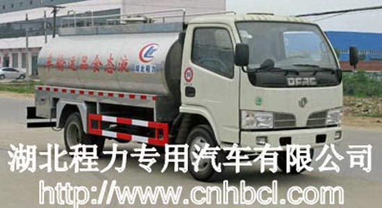 液态食品运输车(牛奶罐运输车)