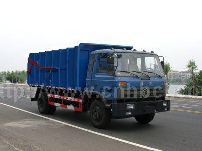 国四东风153压缩式对接垃圾车|7-9吨对接式垃圾车|7