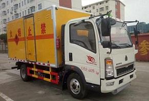 国五重汽厢长4.1米易燃气体厢式运输车